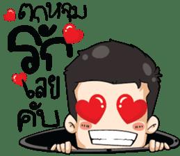 Mr.PAP 2 sticker #10585824