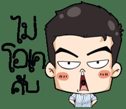 Mr.PAP 2 sticker #10585827