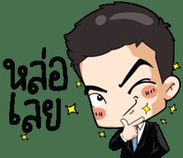 Mr.PAP 2 sticker #10585832