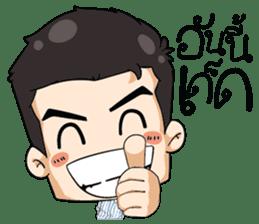 Mr.PAP 2 sticker #10585833