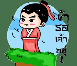 wuxir sticker #10593258