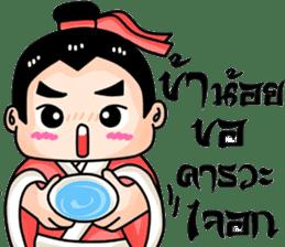wuxir sticker #10593259