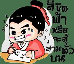 wuxir sticker #10593264
