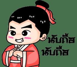 wuxir sticker #10593268