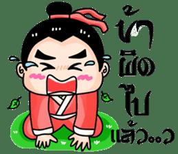 wuxir sticker #10593271