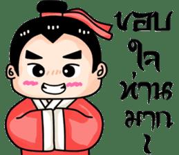 wuxir sticker #10593275
