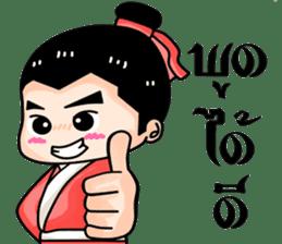 wuxir sticker #10593279