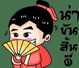 wuxir sticker #10593285