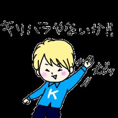 Kirihara-san