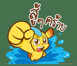 Shelldon sticker #10595818