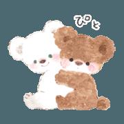 สติ๊กเกอร์ไลน์ a cuddly bear.2