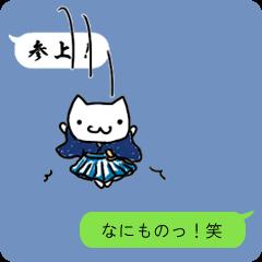 Bushigo Nyanco Fukidashi ver