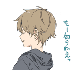 Younger brother 2 sticker #10614241