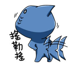 Shark's expressions sticker #10618791
