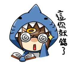 Shark's expressions sticker #10618801