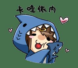 Shark's expressions sticker #10618807
