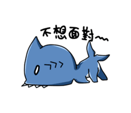 Shark's expressions sticker #10618808