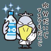 สติ๊กเกอร์ไลน์ Hashibirokou boss(4)