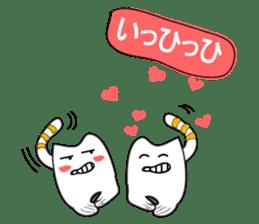 Together friends sticker #10622242