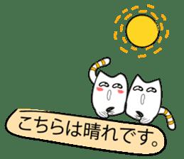 Together friends sticker #10622246