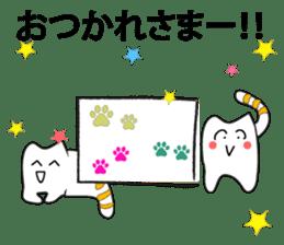 Together friends sticker #10622251