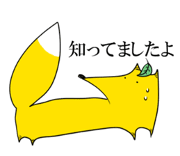 Long fox next to sticker #10625420