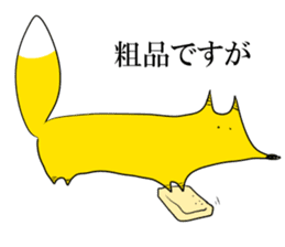 Long fox next to sticker #10625431