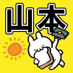 Personal sticker for Yamamoto