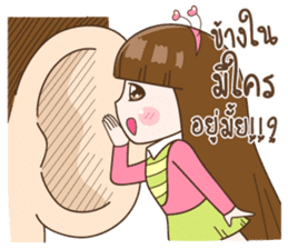 MangRak sticker #10635276
