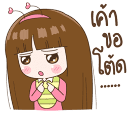 MangRak sticker #10635305