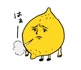 Lemon-kun sticker #10637397