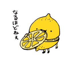 Lemon-kun sticker #10637403