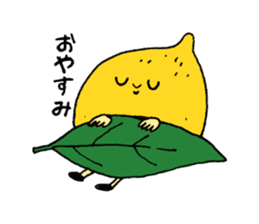 Lemon-kun sticker #10637407