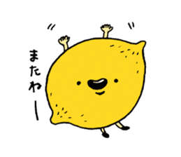 Lemon-kun sticker #10637410