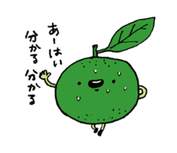 Lemon-kun sticker #10637413