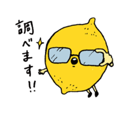Lemon-kun sticker #10637415