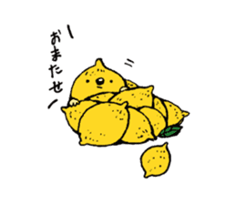 Lemon-kun sticker #10637419
