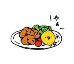 Lemon-kun sticker #10637420