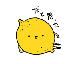 Lemon-kun sticker #10637421