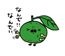 Lemon-kun sticker #10637425