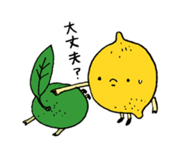 Lemon-kun sticker #10637426