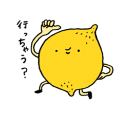 Lemon-kun sticker #10637431