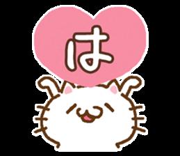 Little cat/daily conversation Ver. sticker #10638633