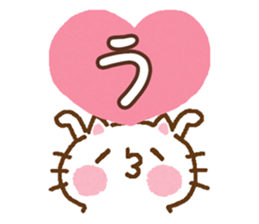 Little cat/daily conversation Ver. sticker #10638635