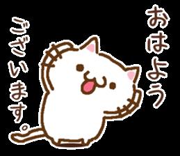 Little cat/daily conversation Ver. sticker #10638638