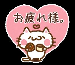 Little cat/daily conversation Ver. sticker #10638639