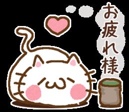 Little cat/daily conversation Ver. sticker #10638640