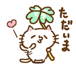 Little cat/daily conversation Ver. sticker #10638645
