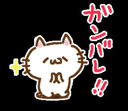 Little cat/daily conversation Ver. sticker #10638647