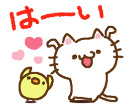 Little cat/daily conversation Ver. sticker #10638650
